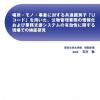 0.7-GHz-Bandwidth DS-UWB-IR System for Low-Power Wireless Communications