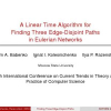 A Linear Time Algorithm for Finding Three Edge-Disjoint Paths in Eulerian Networks