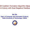 A WSN Coalition Formation Algorithm Based on Ant Colony with Dual-Negative Feedback