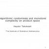 Algorithmic randomness and monotone complexity on product space