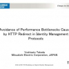 Avoidance of performance bottlenecks caused by HTTP redirect in identity management protocols