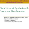 Clock Network Synthesis with Concurrent Gate Insertion