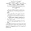 Comprehensive suite of codes for plasma-edge modelling