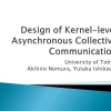 Design of Kernel-Level Asynchronous Collective Communication