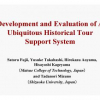 Development and Evaluation of a Ubiquitous Historical Tour Support System