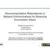 Discovering Implicit Redundancies in Network Communications for Detecting Inconsistent Values