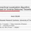 Hierarchical Localization Algorithm Based on Inverse Delaunay Tessellation