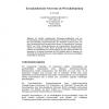 Kreuzkatalytische Netzwerke als Wirtschaftsprinzip