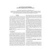 Layered Network QoS Signalling - Motivation, Implementation & Measurements