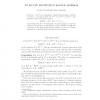 On Riccati Equations in Banach Algebras
