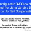 Reconfigurable CMOS Low Noise Amplifier Using Variable Bias Circuit for Self Compensation