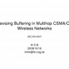 Revising buffering in multihop CSMA/CA wireless networks