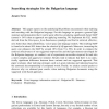 Searching strategies for the Bulgarian language