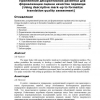 Using descriptive mark-up to formalize translation quality assessment