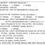Chameleon: Context Awareness inside DBMSs