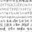 SCUT-COUCH2009 - A Comprehensive Online Unconstrained Handwriting Database