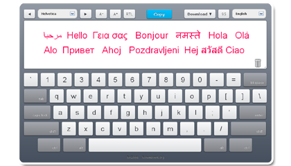 International On-screen Keyboard